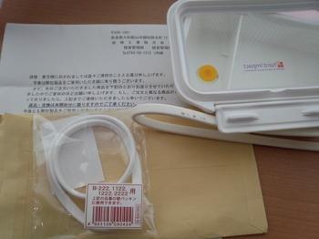 DCF00514.JPG